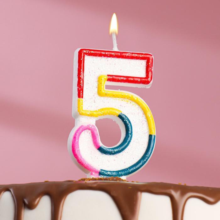 """Свеча восковая для торта с блестками """"Блестящий ободок"""" цифра 5"""
