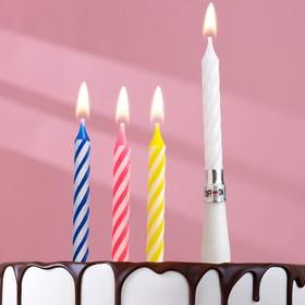 """Свечи восковые для торта """"Яркая полоска"""" набор (3 витых и музыкальная), цвета МИКС"""
