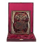 Плакетка элитная, наградная «С юбилеем 60 лет!» для мужчины, золотая серия