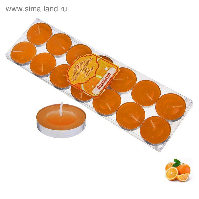 Свечи восковые в гильзе (набор 14 шт.), аромат апельсин