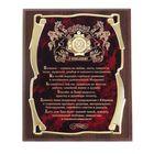 Панно с орденом «С Юбилеем 50лет!» для женщины, золотая серия