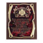 Панно с орденом «С Юбилеем 55лет!» для женщины, золотая серия
