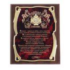 Панно с орденом «С Юбилеем 60лет!» для женщины, золотая серия