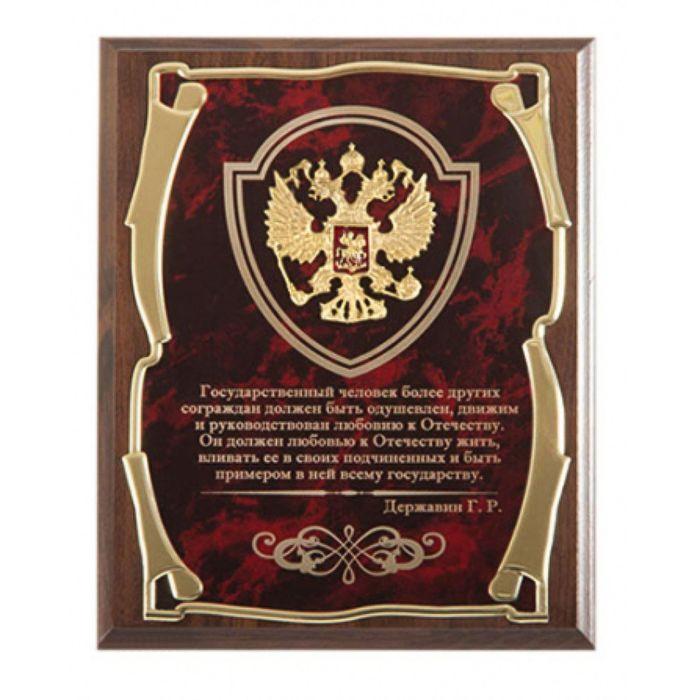 Панно подарочное с гербом «Государственный человек...Державин Г. Р.»