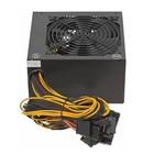 Блок питания Hipro ATX 600W (HIPO DIGI) HPA-600W (24+4+4pin) APFC 120mm fan 4xSATA RTL
