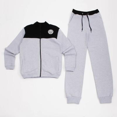 Костюм спортивный для мальчика, рост 134 см, цвет светло-серый меланж 11121