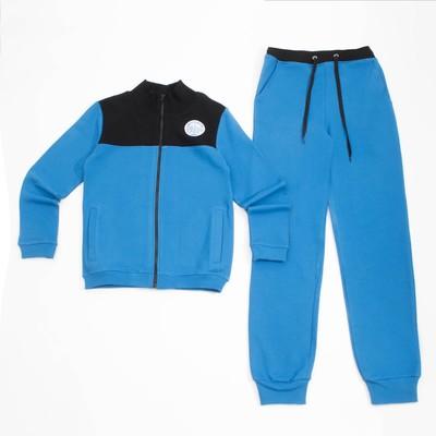 Костюм спортивный для мальчика, рост 134 см, цвет синий 11121