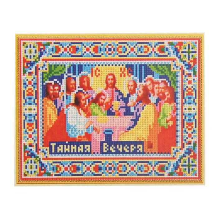 """Алмазная вышивка """"Тайная Вечеря"""", 25 × 35 см, холст, ёмкость, стержень"""