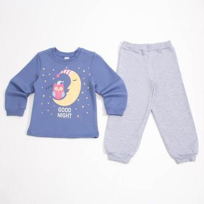 Пижама для девочки, рост 98-104 см, цвет сиреневый 9128