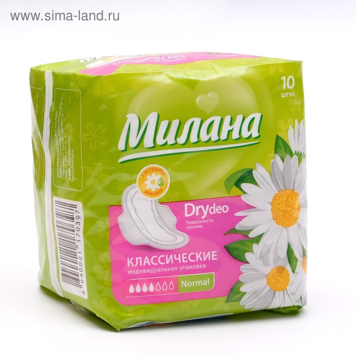 Прокладки «Милана» Classic Normal Dry Deo Ромашка, 10 шт/уп; Цена указана за 4 упаковки