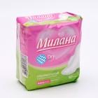 Прокладки «Милана» Ultra Normal Dry, 10 шт/уп