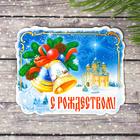 """Магнит """"Рождественская композиция"""", 6,9 х 5,6 см"""