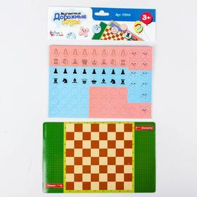 Набор дорожных игр «Шахматы, шашки, кто первый, крестики-нолики»
