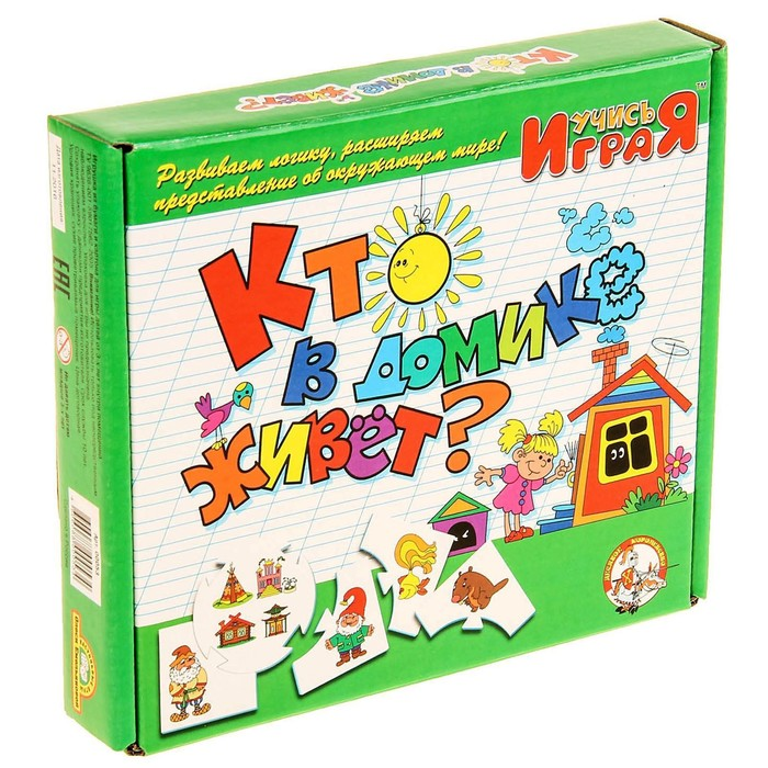 Обучающая игра Учись играя «Кто в домике живёт» - фото 631173