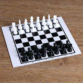 """Настольная игра 3 в 1 """"Надо думать"""": шашки, шахматы, нарды"""