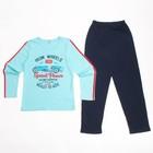 Пижама для мальчика, рост 164 см, цвет голубой