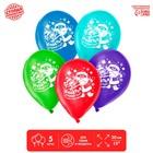 "Balloon 12"" ""happy New year!"", set of 5 PCs, MIX"