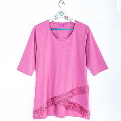 Джемпер женский 634 цвет розовый меланж, р-р 48