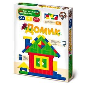 Мозаика магнитная «Домик», 176 элементов