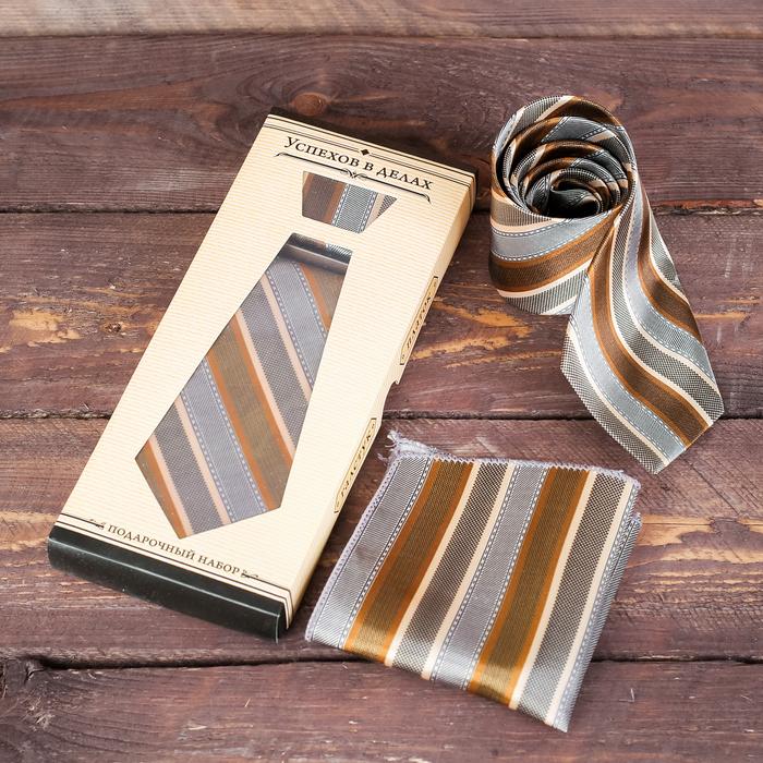 """Подарочный набор: галстук и платок """"Успехов в делах"""""""