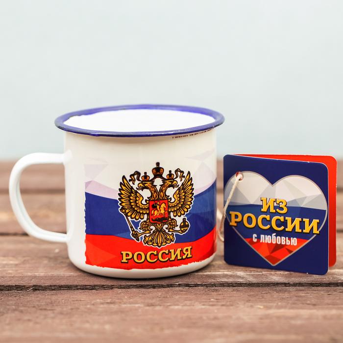 Кружка «Россия», эмалированная, 350 мл