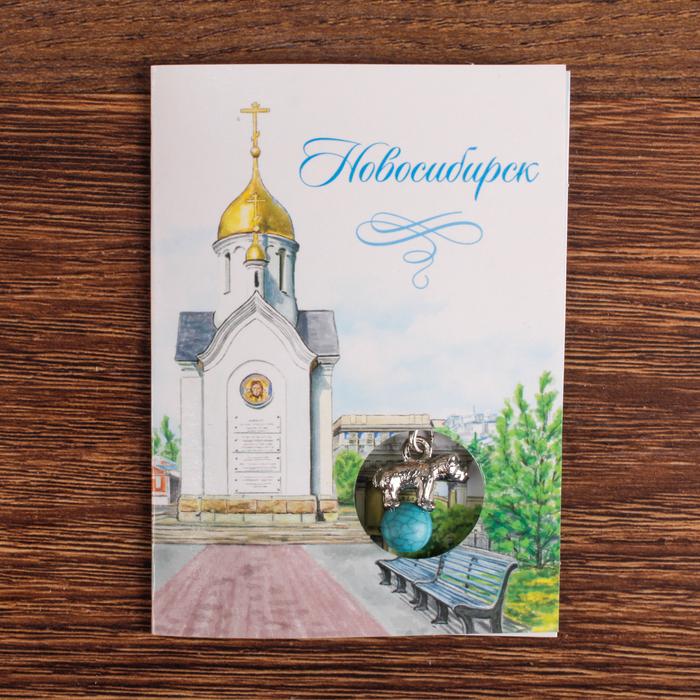 Рождение ребенка, открытки оптом новосибирск с доставкой