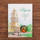 """Postcard pendant """"Perm. Bear in a balloon"""""""