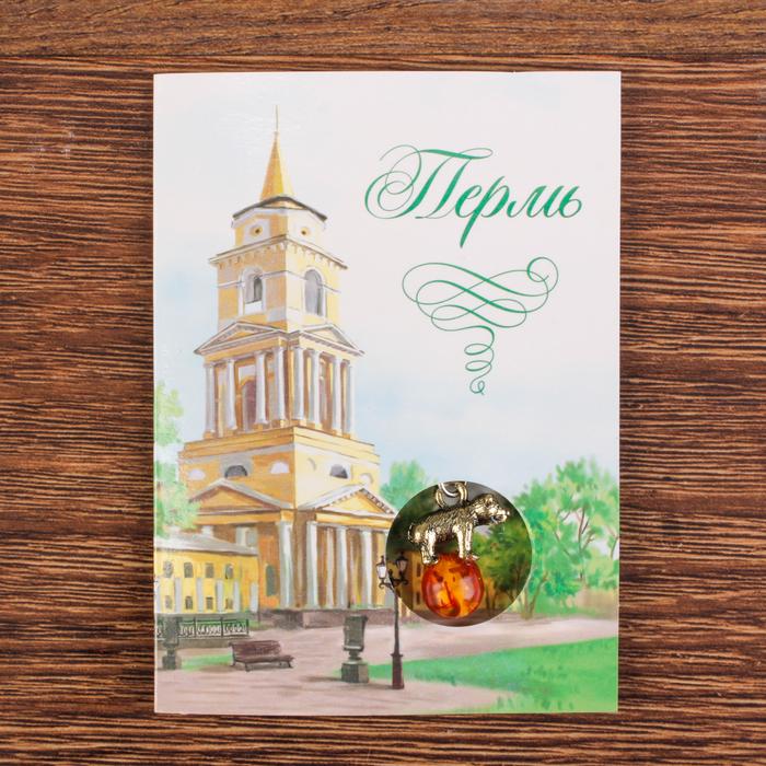 Магазин открыток в перми
