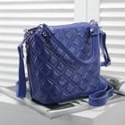 Сумка женская, 1 отдел с перегородкой, 2 наружных кармана, длинный ремень, цвет синий