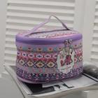 Beautician-box, Department, zip, mirror color lilac