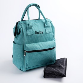 Backpack for women, for mom and baby, with changing Mat, color turquoise