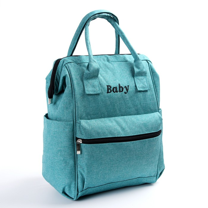 Рюкзак женский, для мамы и малыша, с ковриком для пеленания, цвет бирюзовый