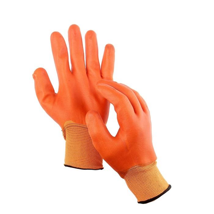 Перчатки нейлоновые, с ПВХ пропиткой, размер 10
