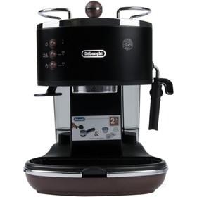 Кофеварка De Longhi ECOV 311 BK, рожковая, 1100 Вт, 1.4 л, чёрная