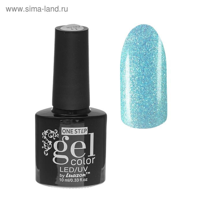 Гель-лак для ногтей, 216-191-39, однофазный, LED/UV, 10мл, цвет 216-191-39 голубой с блёстками