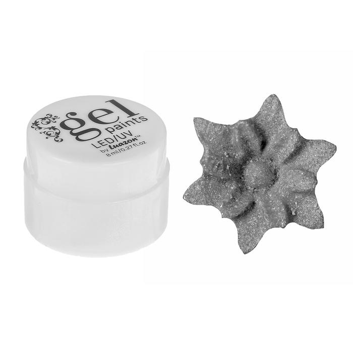 Гель для дизайна ногтей, 4D, трёхфазный, LED/UV, 8гр, цвет 011 серебристый