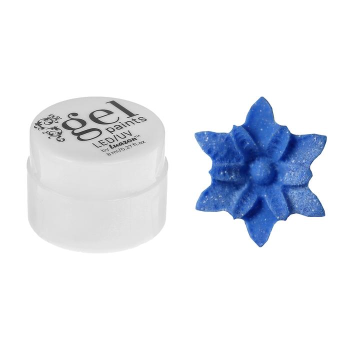 Гель для дизайна ногтей, 4D, трёхфазный, LED/UV, 8гр, цвет 014 синий