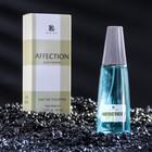 Туалетная вода для мужчин Grace Alba, Affection, 50 мл