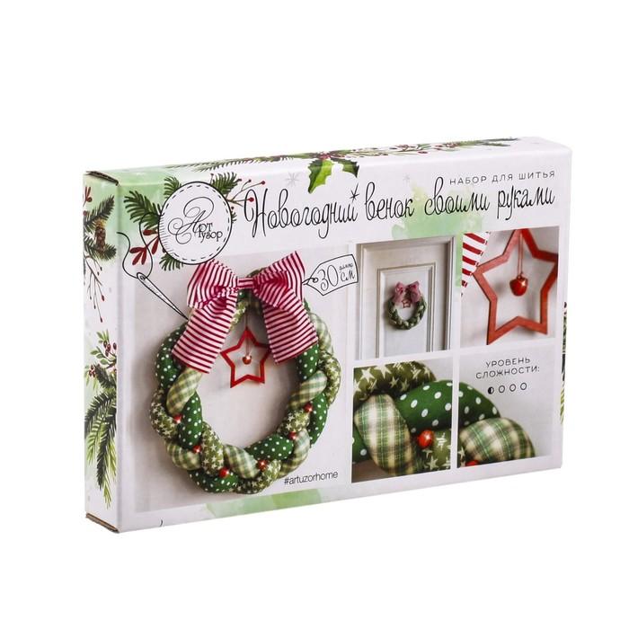 Венок новогодний мягкий «Праздник к нам приходит», набор для шитья, 16,3 × 10,7 × 2,5 см