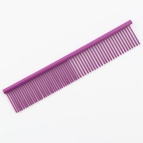 Расческа для шерсти с гальваническим покрытием, 18 х 3 см, фиолетовая - быстрая доставка