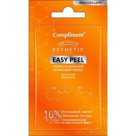 Пилинг для лица Compliment Professional Easy Peel ретиноевый, саше, 7 мл Ош