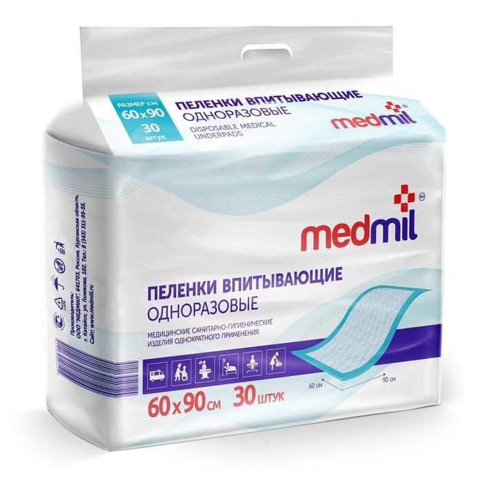 Пеленки впитывающие одноразовые «Medmil» Оптима, 60*90, 30 шт
