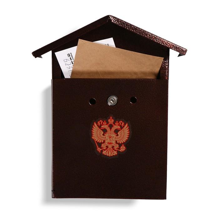 Ящик почтовый с замком, вертикальный, «Домик-Элит», коричневый - фото 1756410