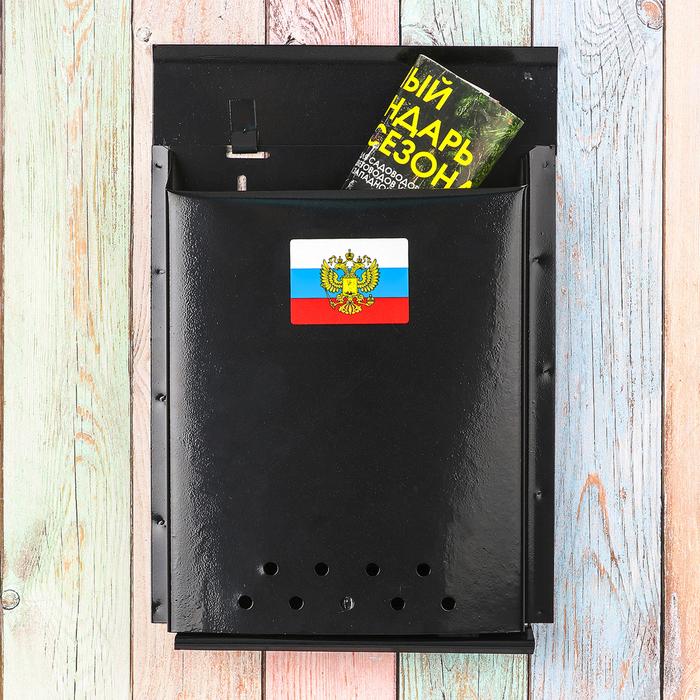 Ящик почтовый «Почта», вертикальный, с замком-щеколдой, чёрный