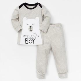 """Комплект Крошка Я: джемпер, брюки """"Baby bear"""", серый, р.24, рост 68-74 см"""