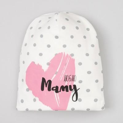 """Чепчик (шапочка) Крошка Я """"Люблю маму и папу"""" роз, р-р 44 (6-9 мес)"""