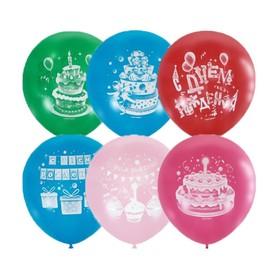"""Шар латексный 10"""" «С днём рождения! Торт», декоратор, пастель, 2-сторонний, набор 50 шт., цвета МИКС"""