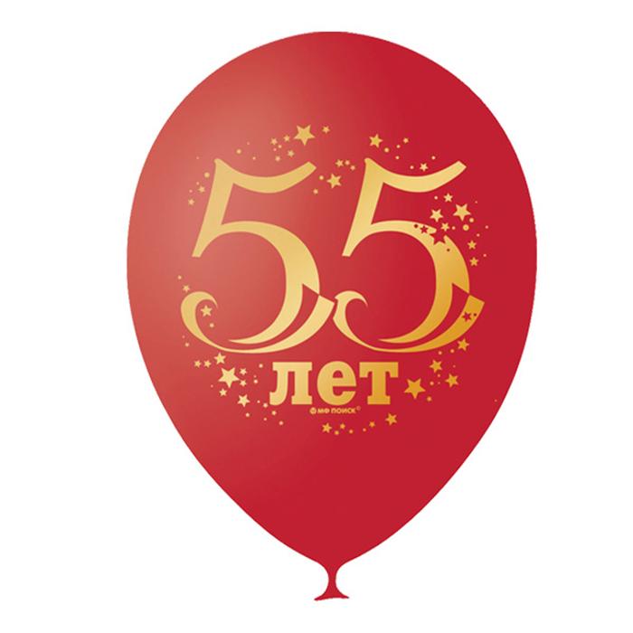 """Шар латексный 12"""" «Цифра 55», декоратор, 2-сторонний, набор 10 шт., цвет красный - фото 461993"""