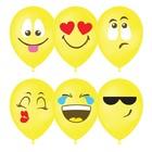 """Шар латексный 12"""" """"Эмоции Смайл"""", пастель, 1 ст., набор 25 шт, цвет желтый"""