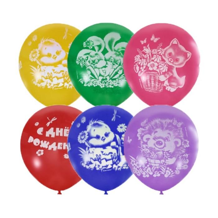 """Шар латексный 12"""" «С днём рождения», детская тематика, пастель, 4-сторонний, набор 25 шт. - фото 462052"""
